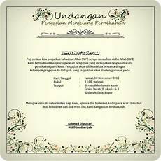 contoh surat undangan syukuran pernikahan atau resepsi