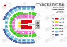 Cn Center Seating Chart Queen Adam Lambert On Tour In Shanghai Damai Cn
