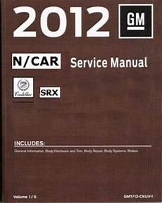 2012 Cadillac Srx Factory Service Manual 4 Volume Set