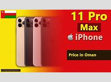 Apple iPhone 11 Pro Max price in Oman   YouTube