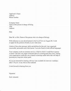 Apply Job Cover Letter Cover Letter Template Uk The Message From Music Blogs