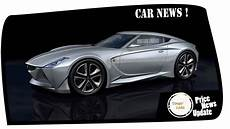 Nissan Z Car 2020 must 2020 nissan z price spec