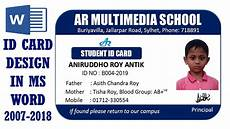 How To Make A Id Card Ms Word Tutorial How To Make Easy Student Id Card Design
