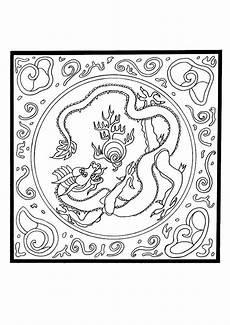 Ausmalbilder Drachen Mandala Mandala Drachen Kinderbilder Kinderbilder
