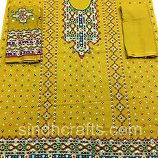 Chunri Design Suit Sindhi Chunri Design Ladies Lawn Dress Buy Online