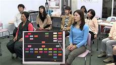 Sound Color Chart Silent Way Sound Color Chart 2 Of 14 Youtube