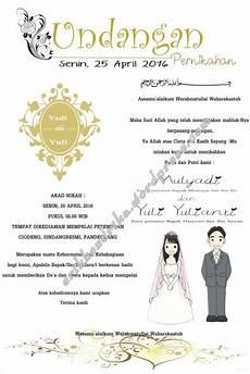 contoh surat undangan pernikahan lucu unik blog mainan
