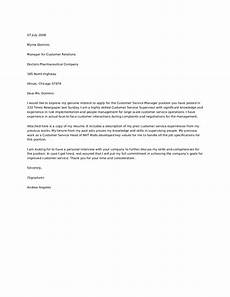 Cover Letters For Customer Service 2020 Customer Service Cover Letter Fillable Printable