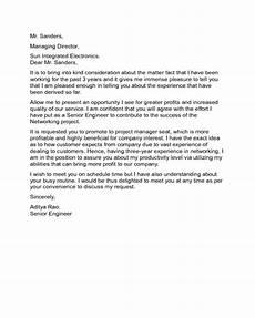 Requesting For Promotion Promotion Request Letter Sample Edit Fill Sign Online