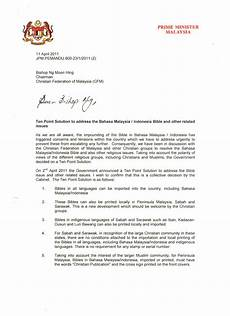 Contoh Appeal Letter Contoh Email Formal Bahasa Melayu Contoh Vow