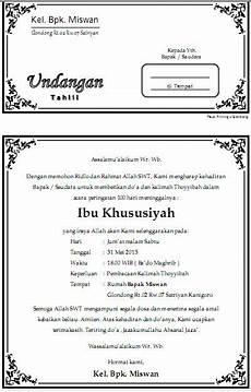 november 2012 contoh isi undangan