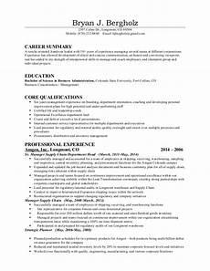 Skill Based Resume Example Skills Based Resume New Nov 2014