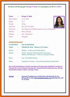 Biodata For Marriage Sample 8 Biodata Sample For Marriage References Format