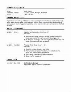 Teenage Resume Example Pin On 4 Resume Examples