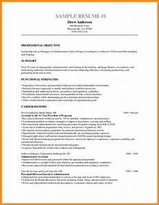 Call Center Job Description For Resume 12 13 Resume Examples For Call Center Jobs
