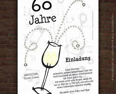 Kostenlose Malvorlagen Geburtstag Einladung 60 Geburtstag Vorlagen Kostenlos
