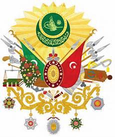 turco ottomano gc497ht ottoman sultans unknown cache in turkey created