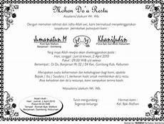 aneka info contoh ucapan tasyakuran pernikahan