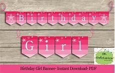 Birthday Girl Banner Birthday Girl Party Printable Banner American Girl Party