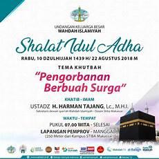 undangan shalat idul adha 1439 h 2018 m wahdah islamiyah