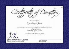 Charity Gift Certificates Jewish Marriage Council Donate