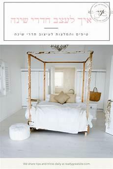טיפים ורעיונות לעיצוב חדר שינה לבד wood canopy bed