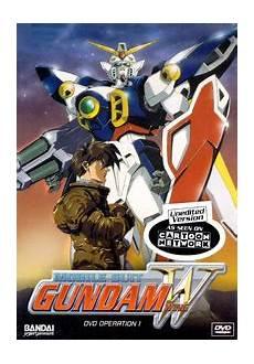 mobile suit gundam anime mobile suit gundam wing