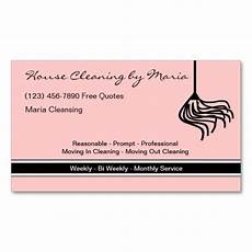 House Cleaning Business Cards Ideas Housekeeper Business Cards Zazzle Com Cleaning