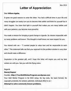 Teamwork Appreciation Mail Appreciation Letter Storing Hope