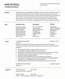 A Good Summary For A Resume Free 9 Sample Resume Summary Statement Templates In Ms