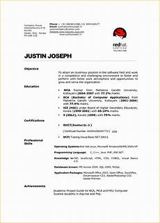 Hospitality Industry Resume 6 Hospitality Curriculum Vitae Free Samples Examples