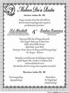 download undangan tasyakuran pernikahan harga undangan