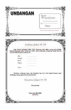 rasya faiq hibatullah contoh undangan khitanan