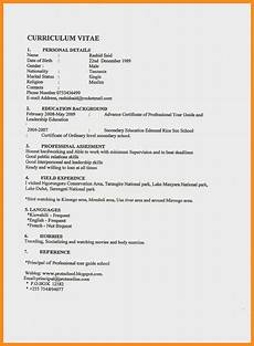 How To Word Skills On Resume 12 13 Computer Skills Resume Examples Lascazuelasphilly Com