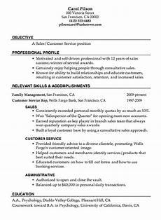 Sales Representative Job Objective Resume Sample Sales Customer Service Customer Service