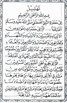 bacaan tawasul sederhana kalam mutiara habaib