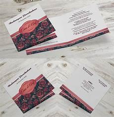 50 desain undangan pernikahan ekslusif versi 2