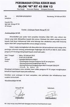 undangan rapat singkat contoh surat undangan rapat organisasi assalam print