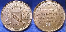 sede comune di roma jencius coins sede vacante 1846 medal citta di roma