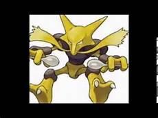 Strongest Non Legendary Pokemon Top 10 Strongest Non Legendary Pokemon Youtube