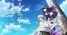 Nonbiri Vrmmo Light Novel Infinite Dendrogram Light Novels About Vrmmo Get Tv Anime
