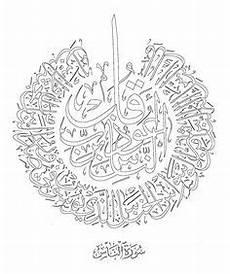 die 23 besten bilder zu desen in 2020 islamische kunst