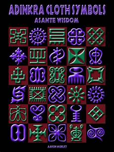 Adinkra Cloth Designs 14 Best Adinkra Images On Pinterest African Textiles