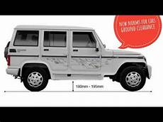 Suv Ground Clearance Chart Indian Car Amp Suv Ground Clearance Norms Changed Youtube