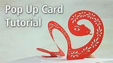 pop up card tutorial pop up card tutorial quot snake quot