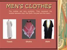 Arabic Fashion Designers Names Muslim Clothing Names Fashion Dresses