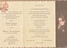 contoh undangan pernikahan bahasa jawa halus