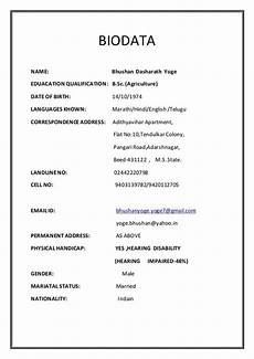 Simple Marriage Biodata Format Image Result For Marriage Biodata Format In Pdf File