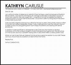 Dental Assistant Recommendation Letter Dental Hygienist Reference Letter Reference Letters