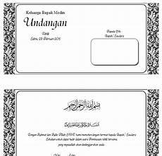download contoh undangan aqiqah microsoft word contoh
